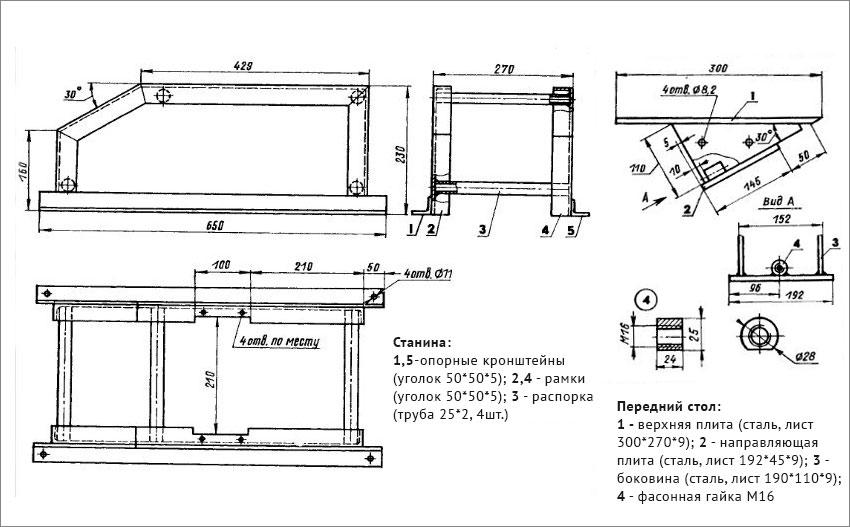 фуговальный_станок_чертеж