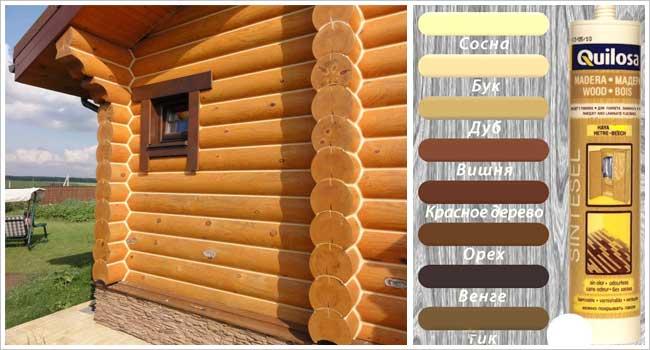 герметик для заделки швов в деревянном доме
