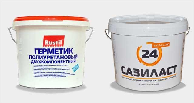 poliuretanovyiy-germerik