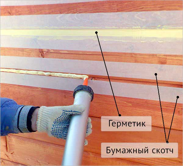 shov-prokleivaetsya-skotchem-s-dvuh-storon